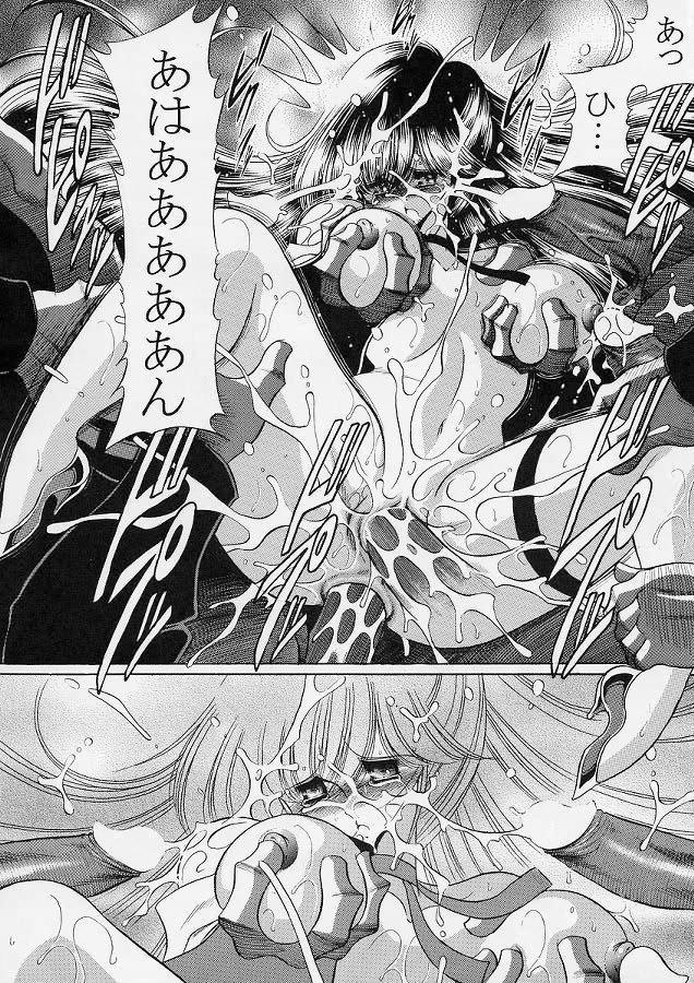Sensei 52