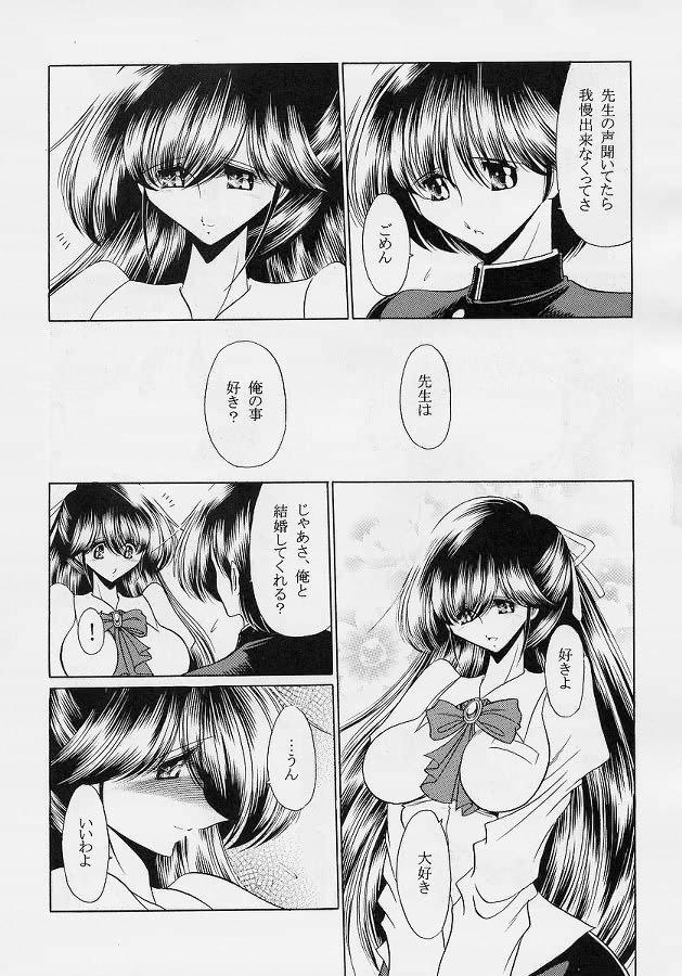 Sensei 7