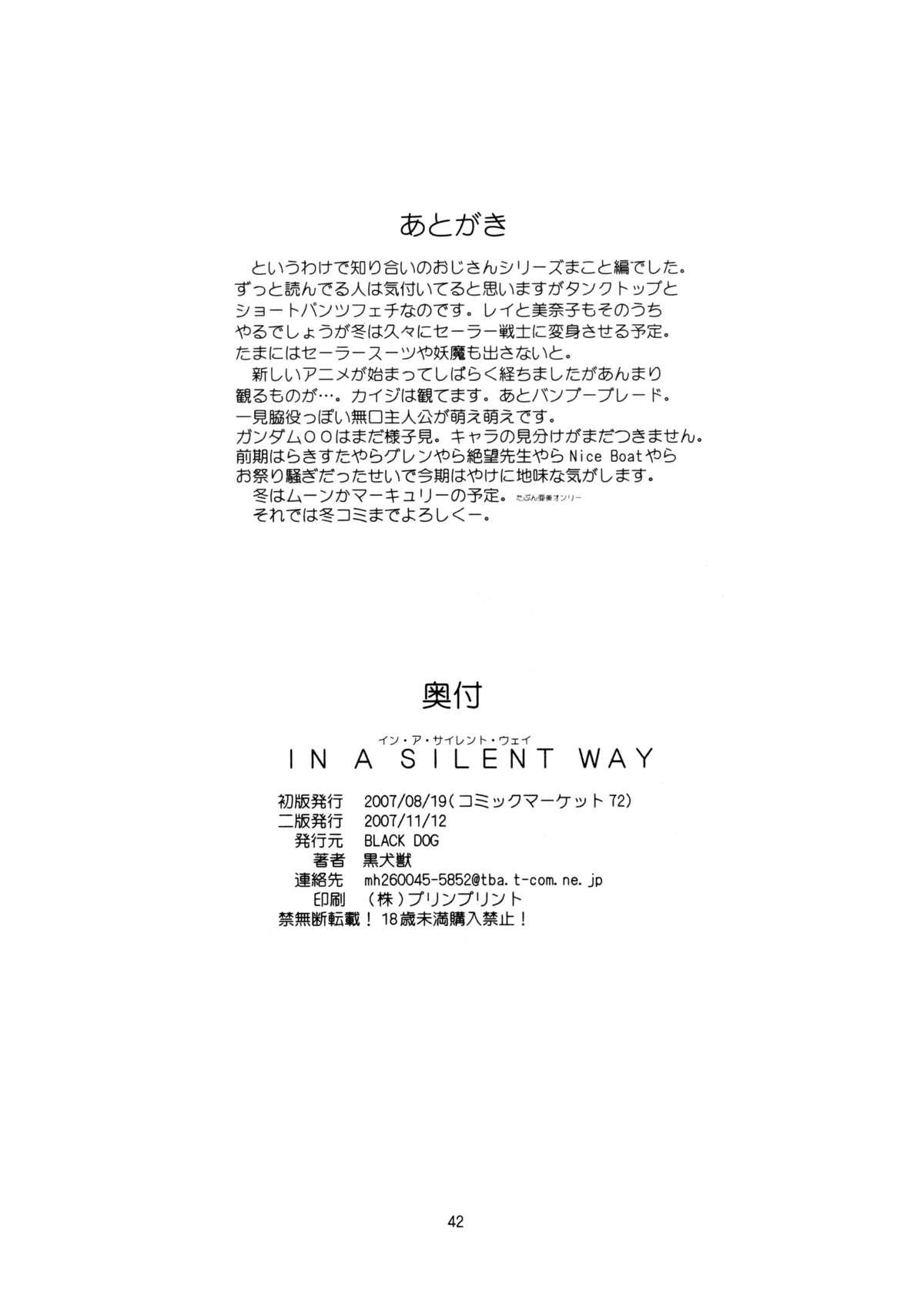 In a Silent Way 40