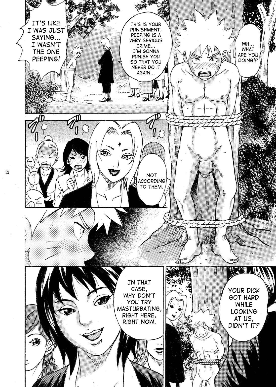 ParM SpeciaL 1 In Nin Shiken | Indecent Ninja Exam 28