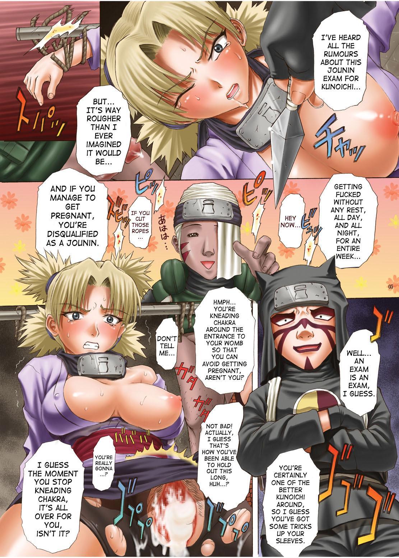 ParM SpeciaL 1 In Nin Shiken | Indecent Ninja Exam 3