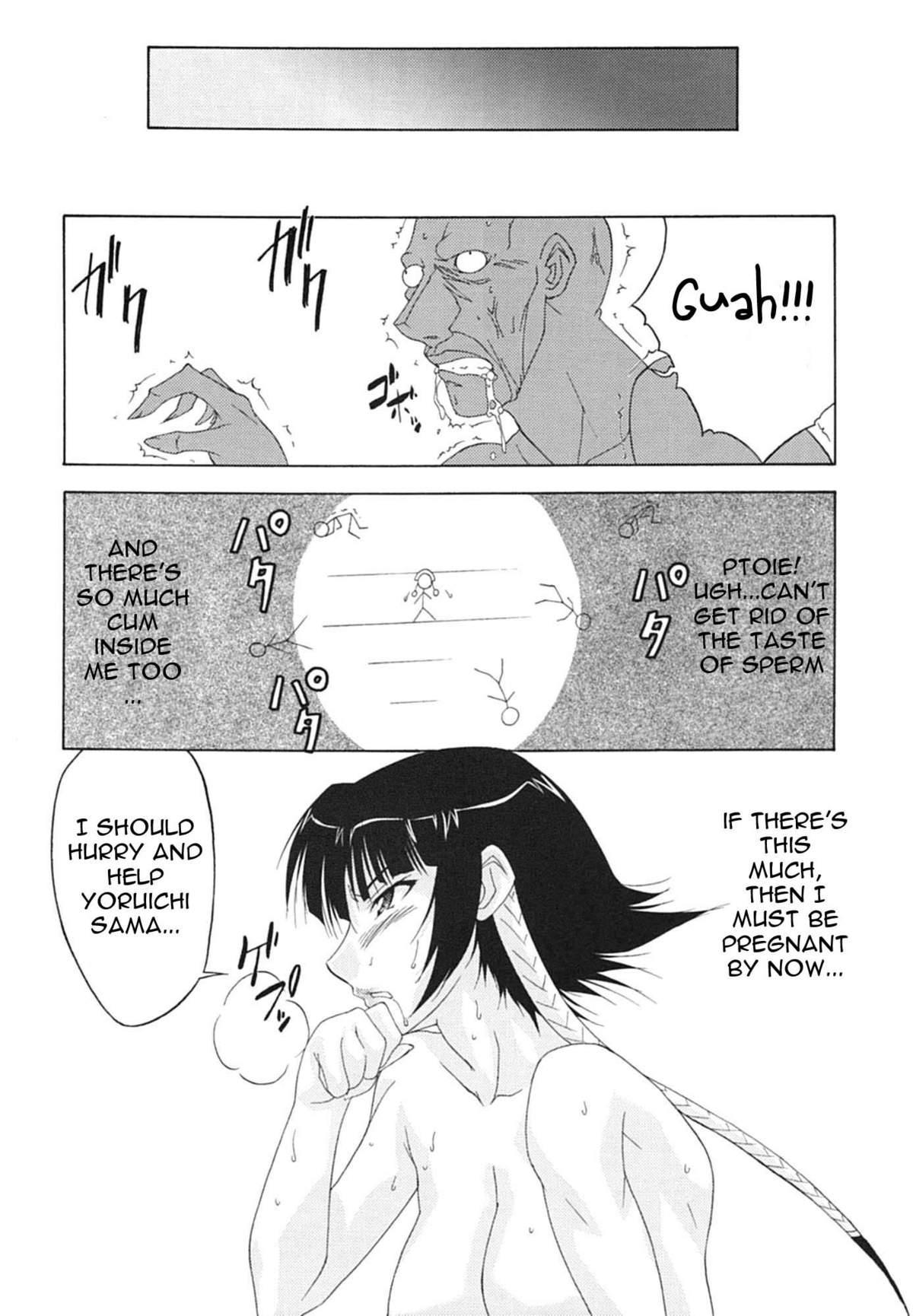 (C70) [Tsurikichi Doumei (Shiomi Yuusuke)] Cat-like Person, Bee-like Person (BLEACH) [English] 22