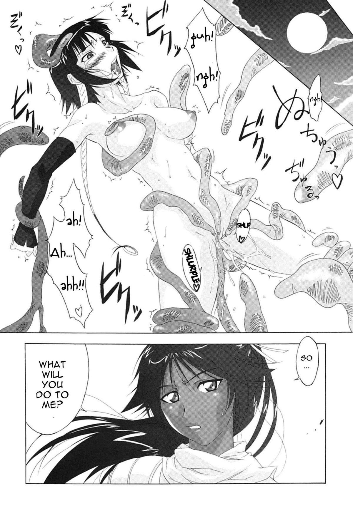 (C70) [Tsurikichi Doumei (Shiomi Yuusuke)] Cat-like Person, Bee-like Person (BLEACH) [English] 2