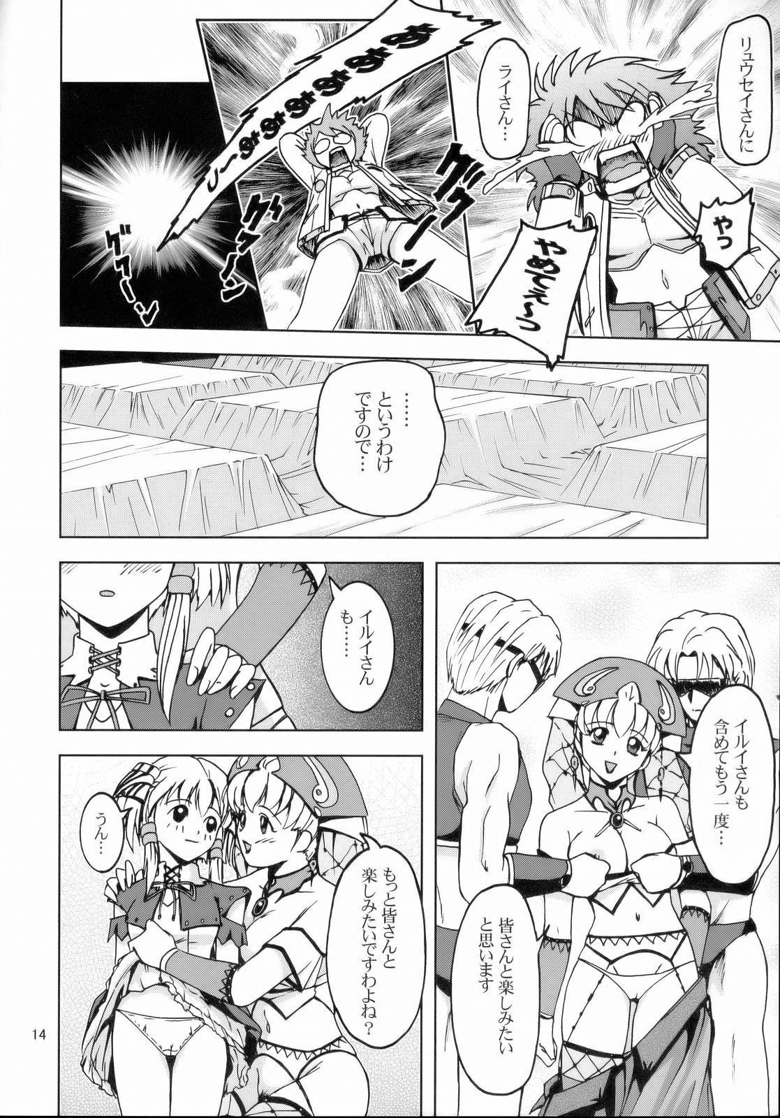 Himitsu no Special Stage NEXT 12