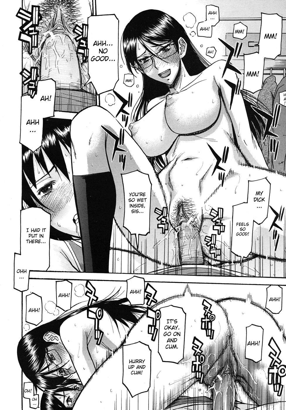 Housou Shitsu no Triangle Ch. 3 11