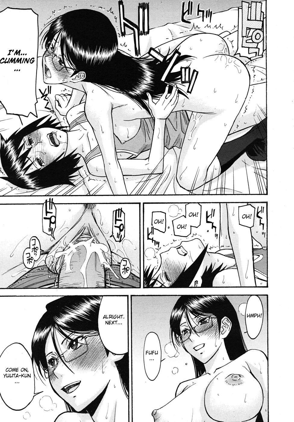 Housou Shitsu no Triangle Ch. 3 12