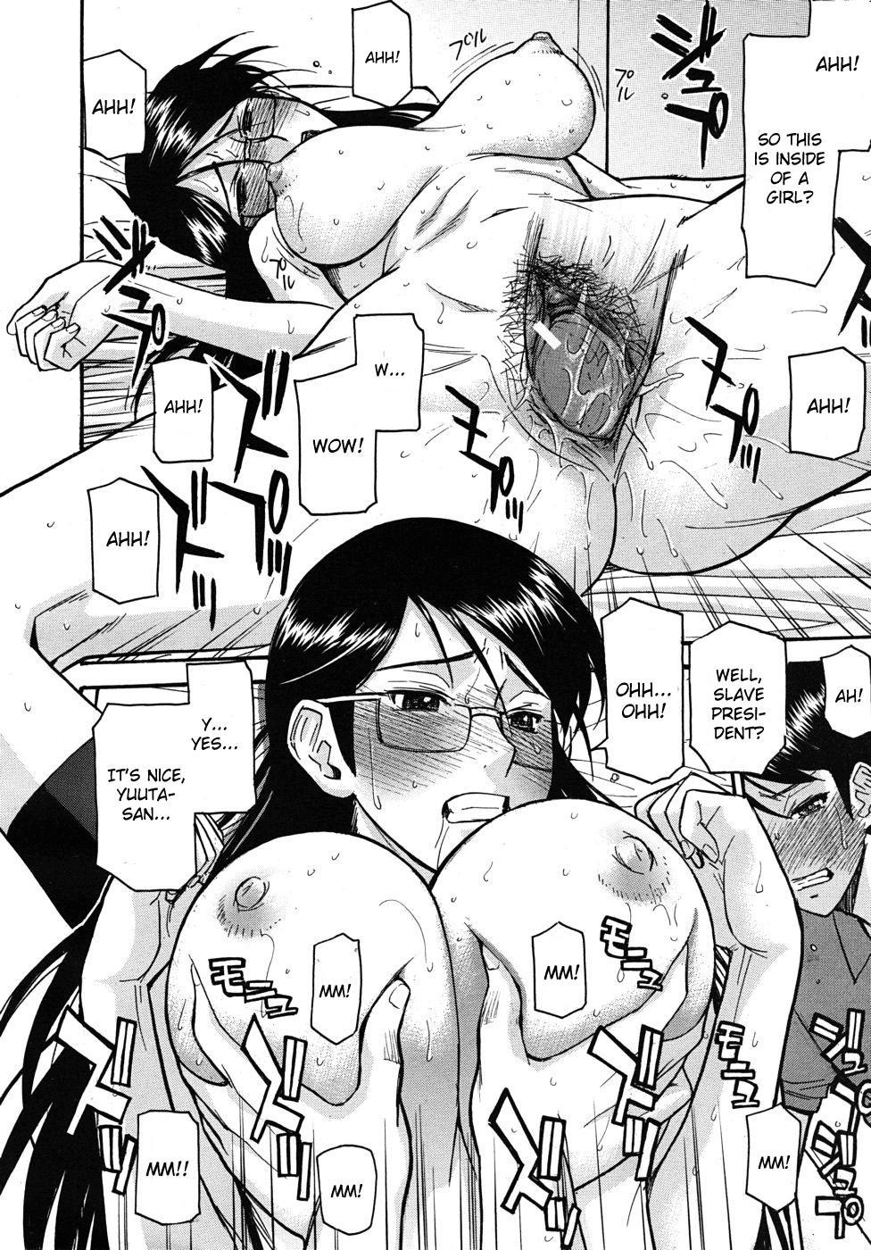 Housou Shitsu no Triangle Ch. 3 17