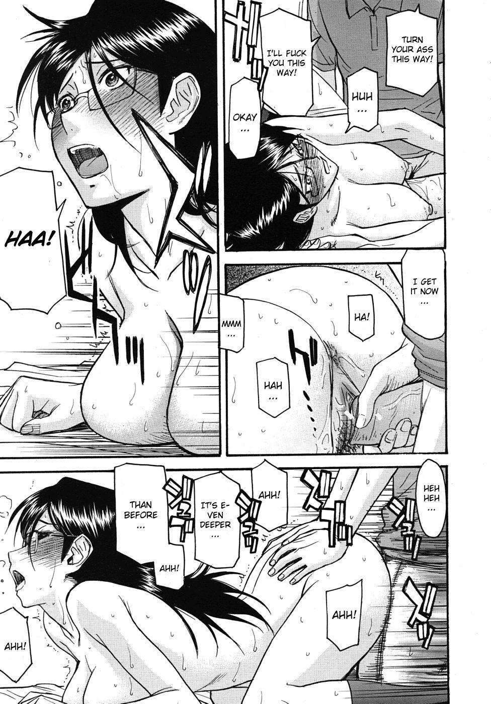 Housou Shitsu no Triangle Ch. 3 18