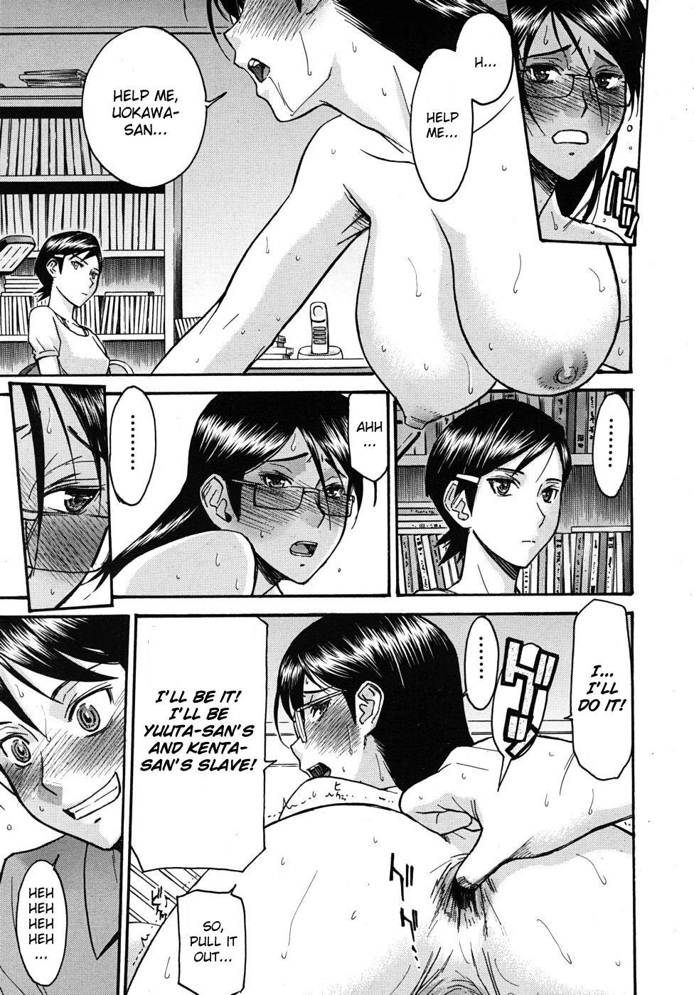 Housou Shitsu no Triangle Ch. 3 22