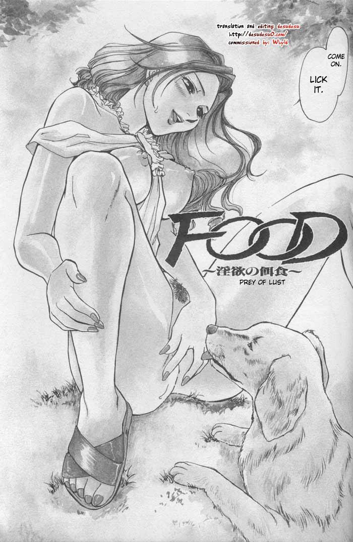 [Fujii Akiko, Akiyama Michio] FOOD ~Inyoku no Ejiki~   Prey of Lust (OO Haitoku no Inryoku) [English] [desudesu] 2