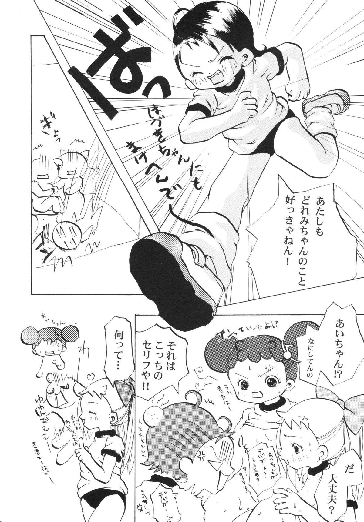 Hazuki 18