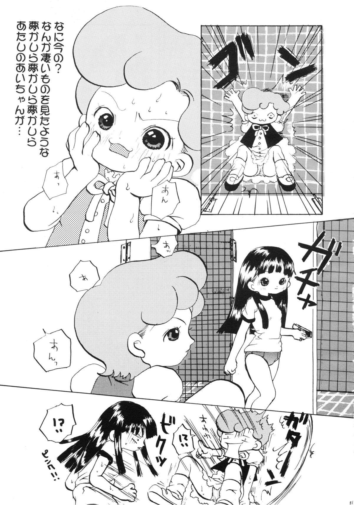 Hazuki 29