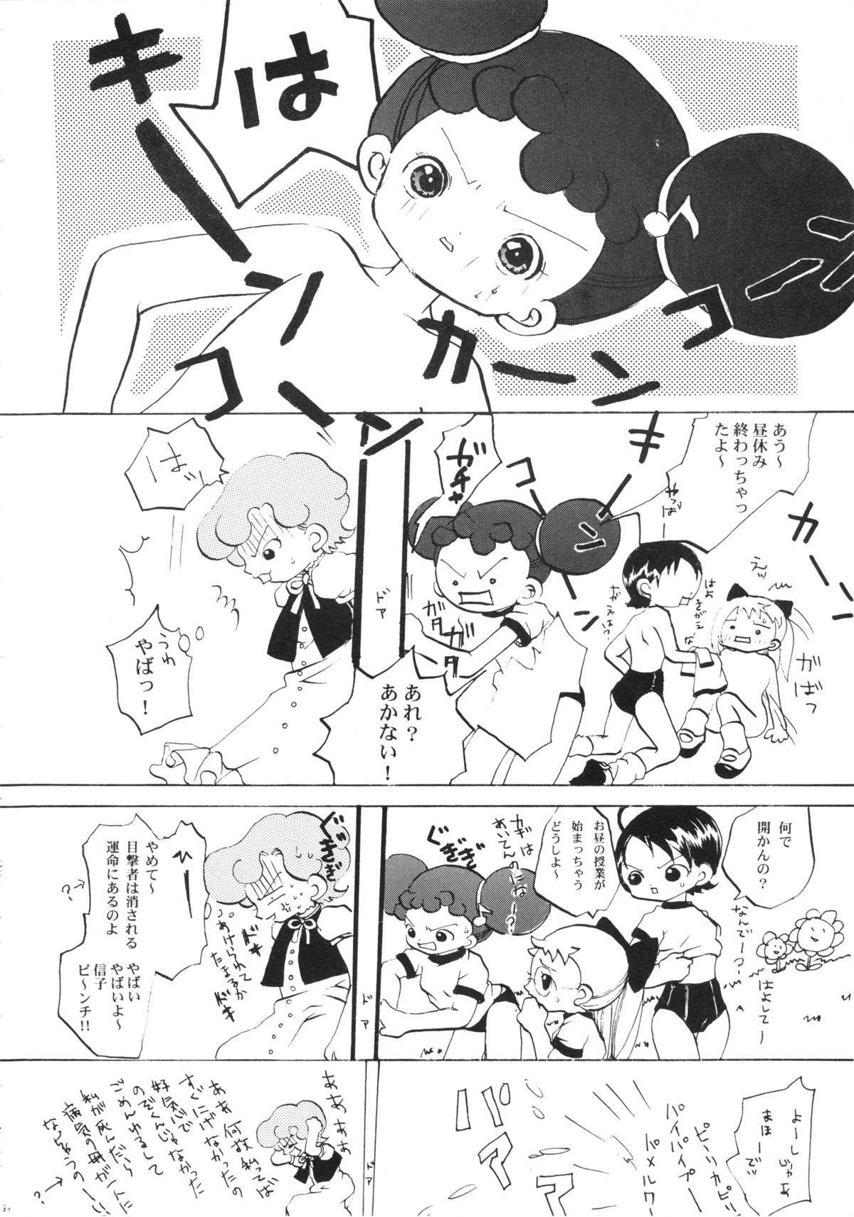 Hazuki 35