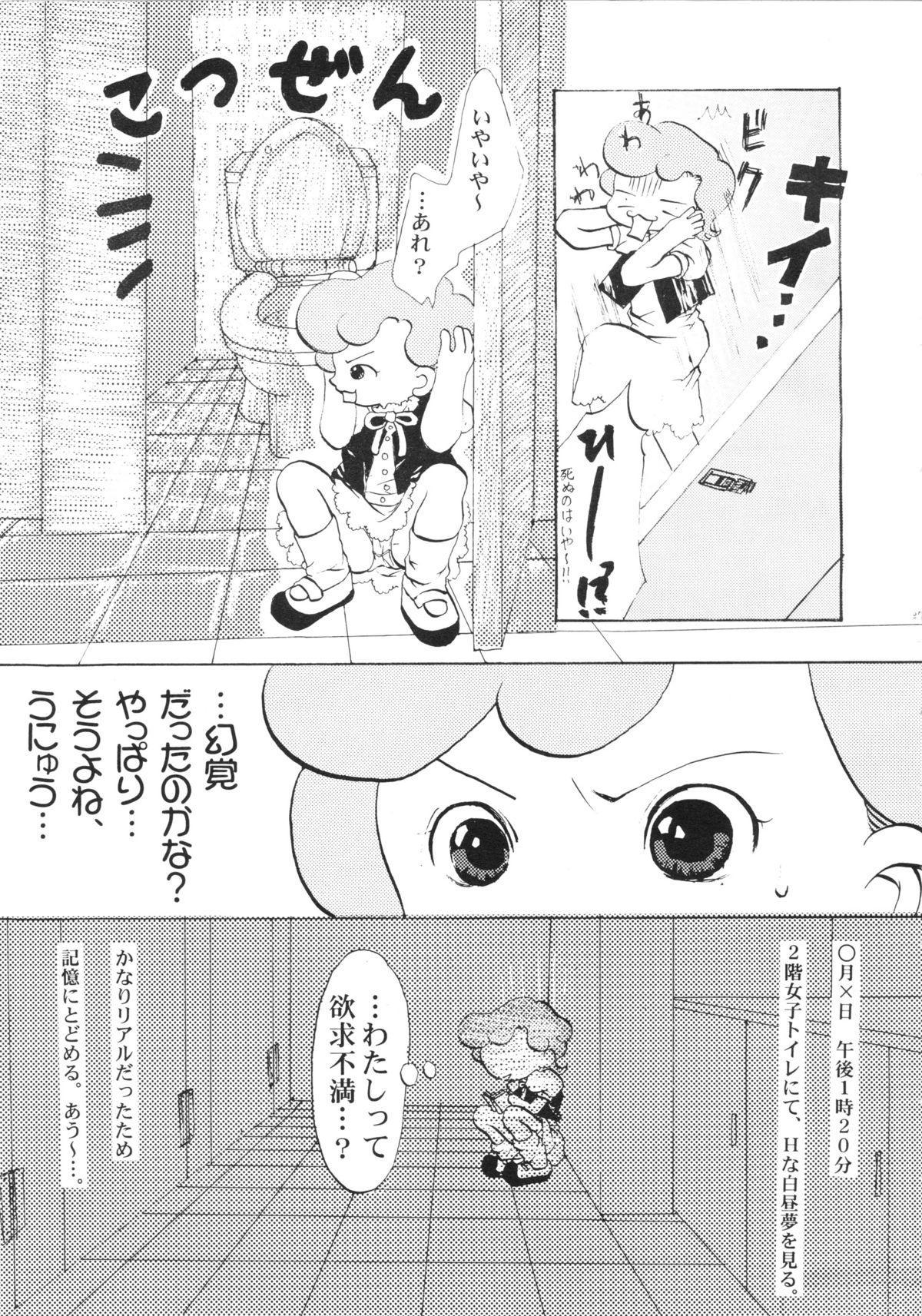 Hazuki 36