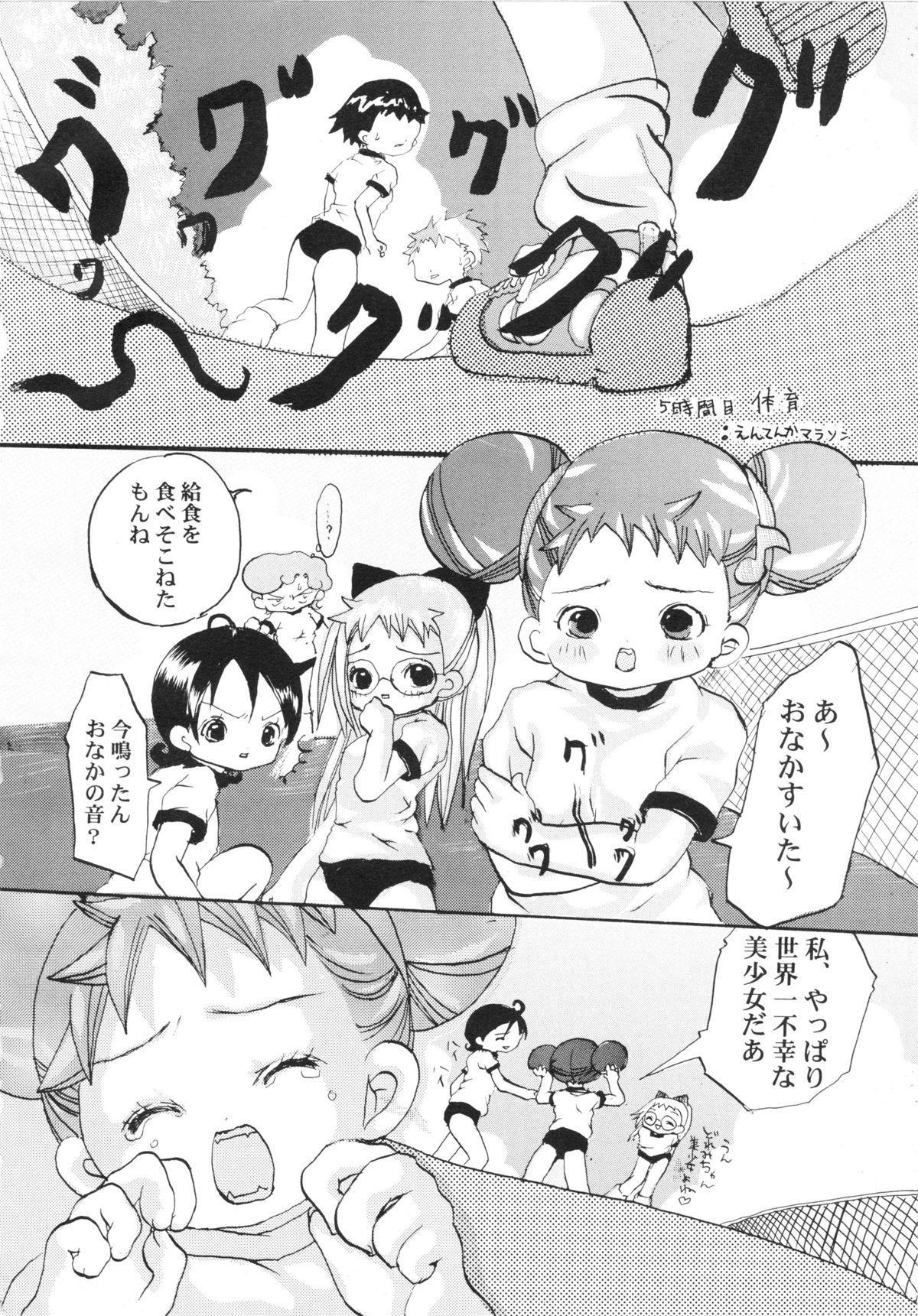 Hazuki 37