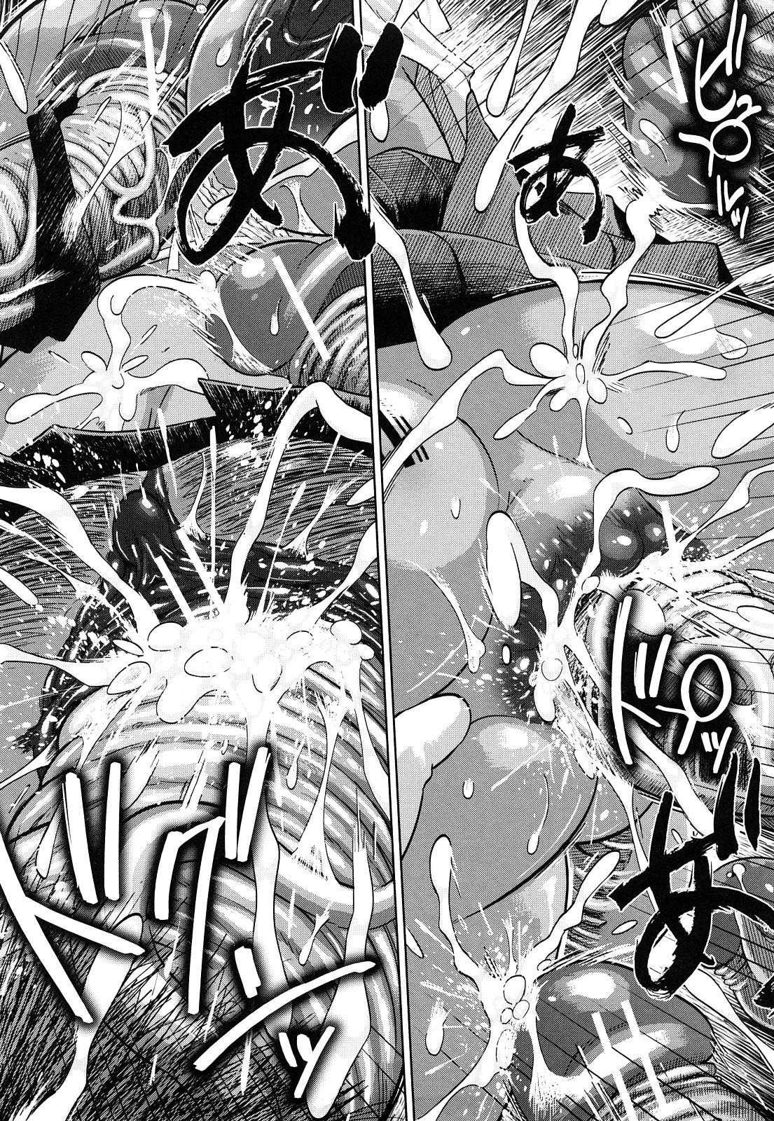 Seifuku Mesubuta Chitai - The Nymphomaniac Zone 230