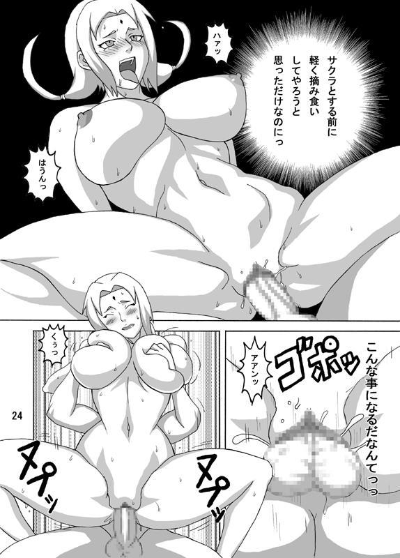 BBA Kekkon Shitekure 24