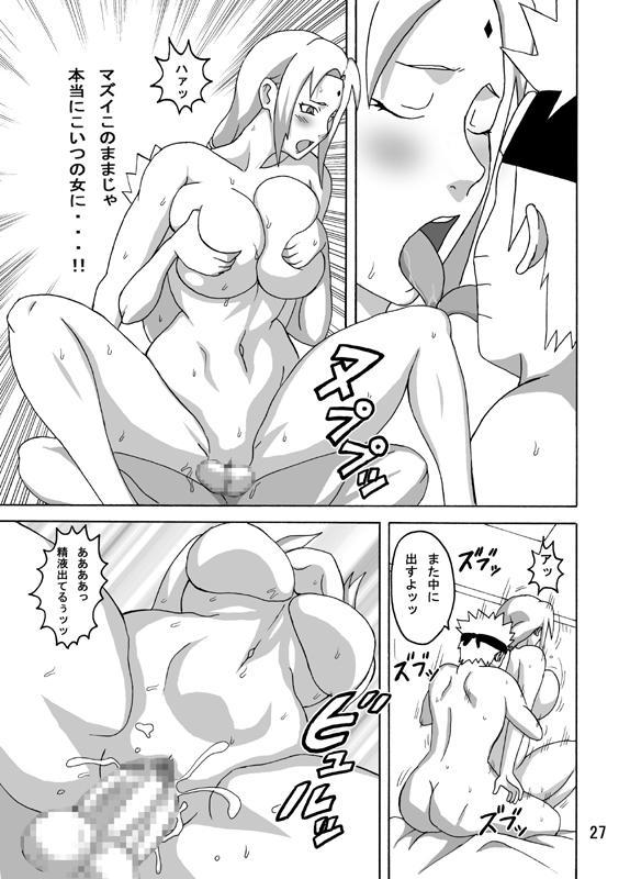 BBA Kekkon Shitekure 27