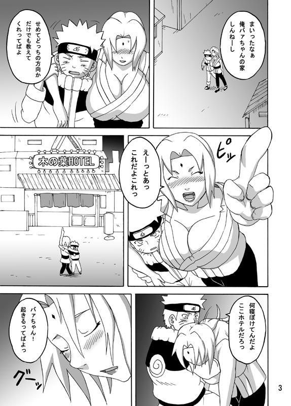 BBA Kekkon Shitekure 3