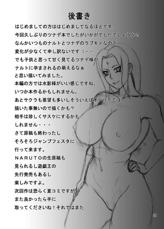 BBA Kekkon Shitekure 39