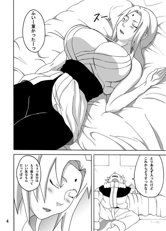BBA Kekkon Shitekure 4