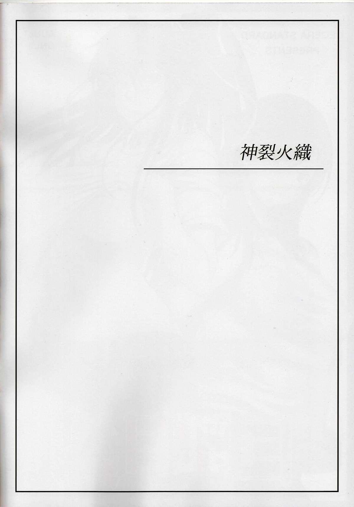 Kyonyuu Mokuroku 1