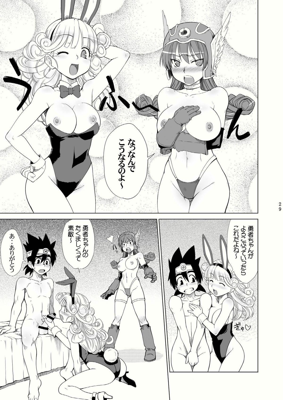 (C79) [Harumankai (Haruma Tokihiko)] Roto Shoujo - Kikan Gentei! hHangaku-chuu ♪ (Dragon Quest III) 28