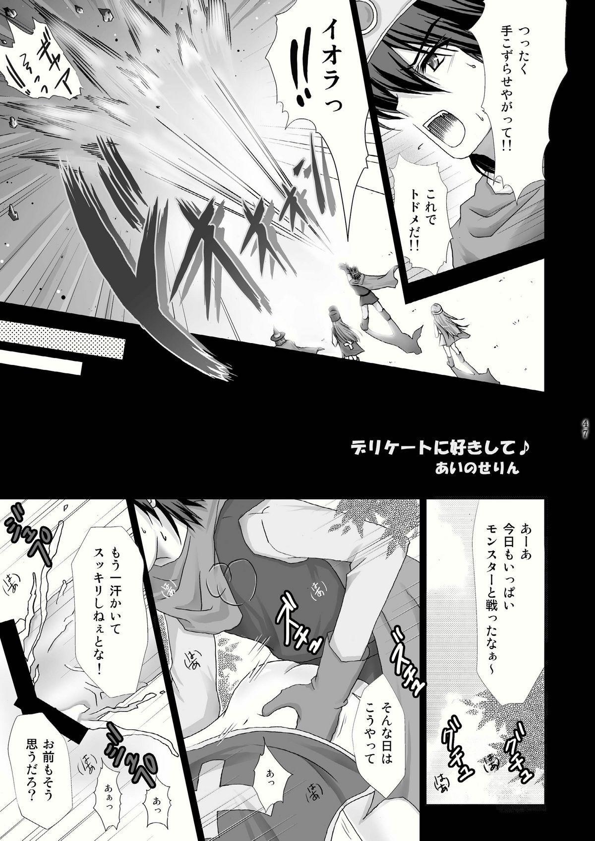 (C79) [Harumankai (Haruma Tokihiko)] Roto Shoujo - Kikan Gentei! hHangaku-chuu ♪ (Dragon Quest III) 46