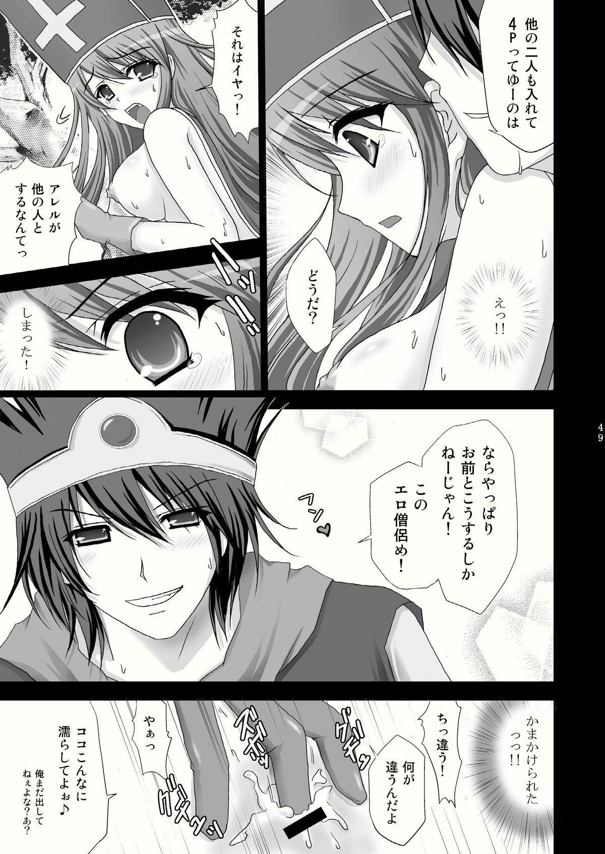(C79) [Harumankai (Haruma Tokihiko)] Roto Shoujo - Kikan Gentei! hHangaku-chuu ♪ (Dragon Quest III) 48