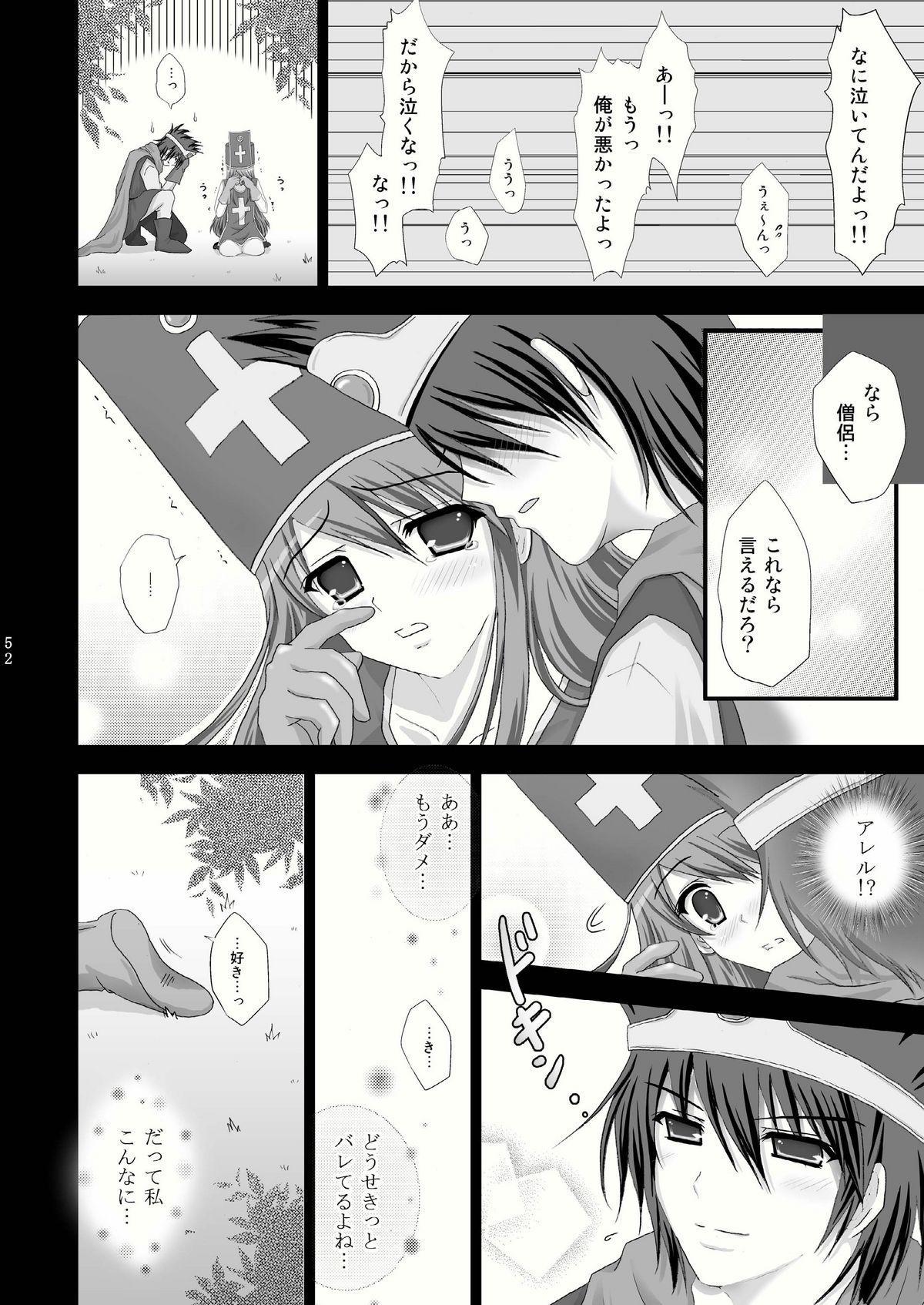 (C79) [Harumankai (Haruma Tokihiko)] Roto Shoujo - Kikan Gentei! hHangaku-chuu ♪ (Dragon Quest III) 51
