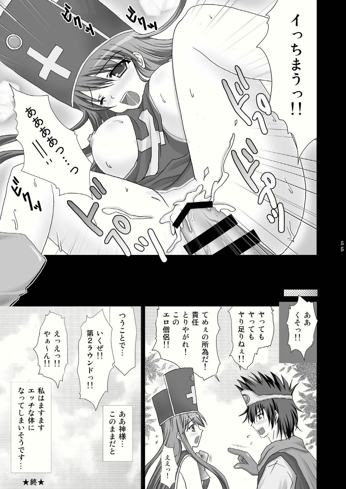 (C79) [Harumankai (Haruma Tokihiko)] Roto Shoujo - Kikan Gentei! hHangaku-chuu ♪ (Dragon Quest III) 54