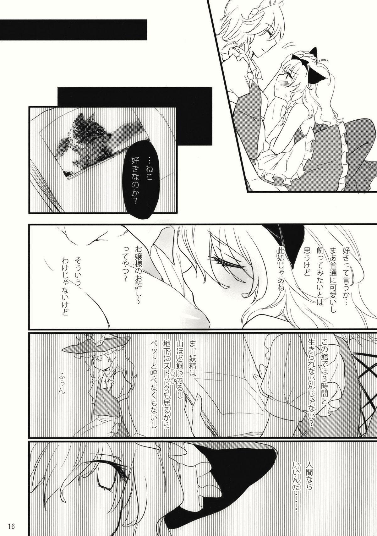 Kore Touhou de Yaru Hitsuyou Naku ne? 15