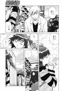 COMIC DANSYAKU 2003-02 6