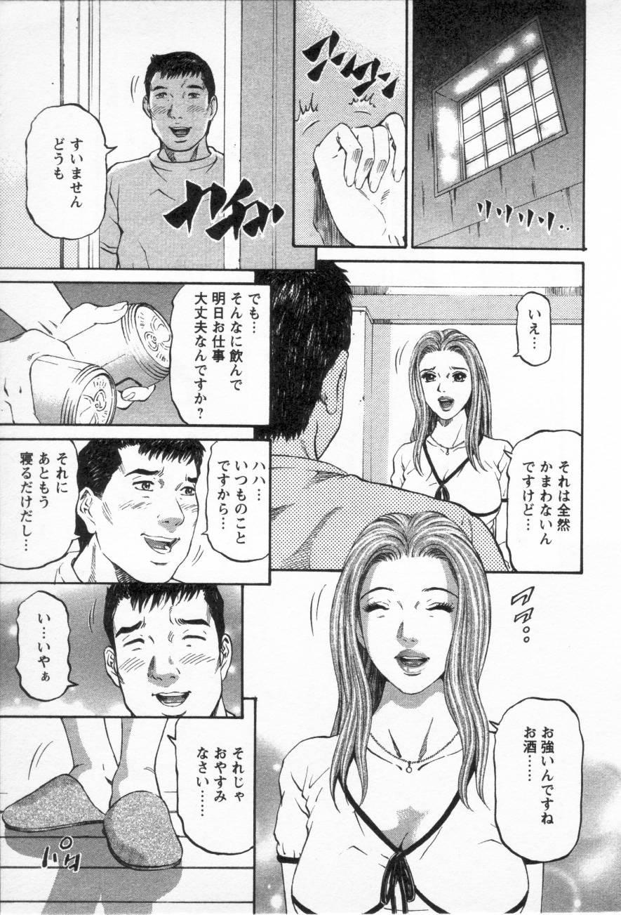 Yuna a Widow Vol.3 9