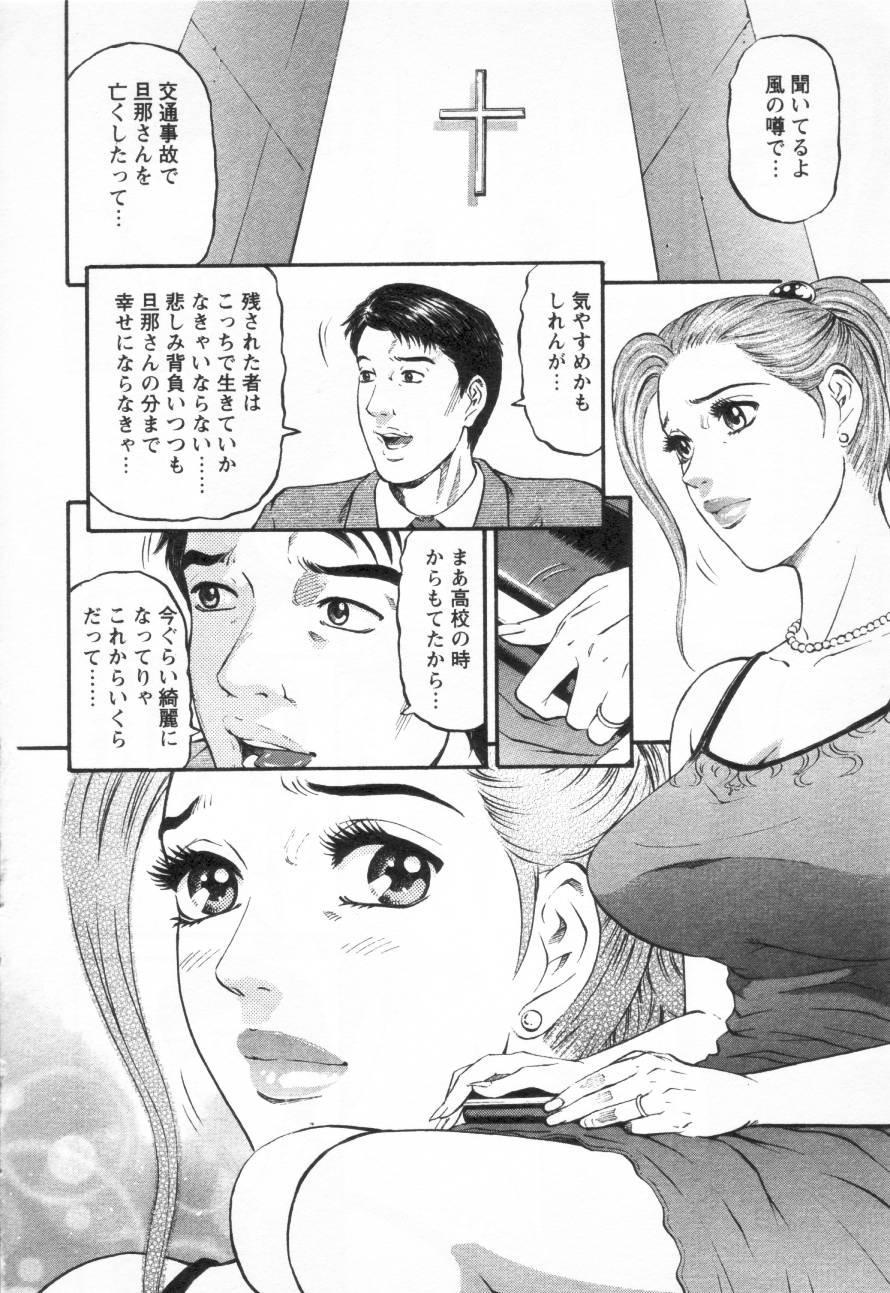 Yuna a Widow Vol.3 101
