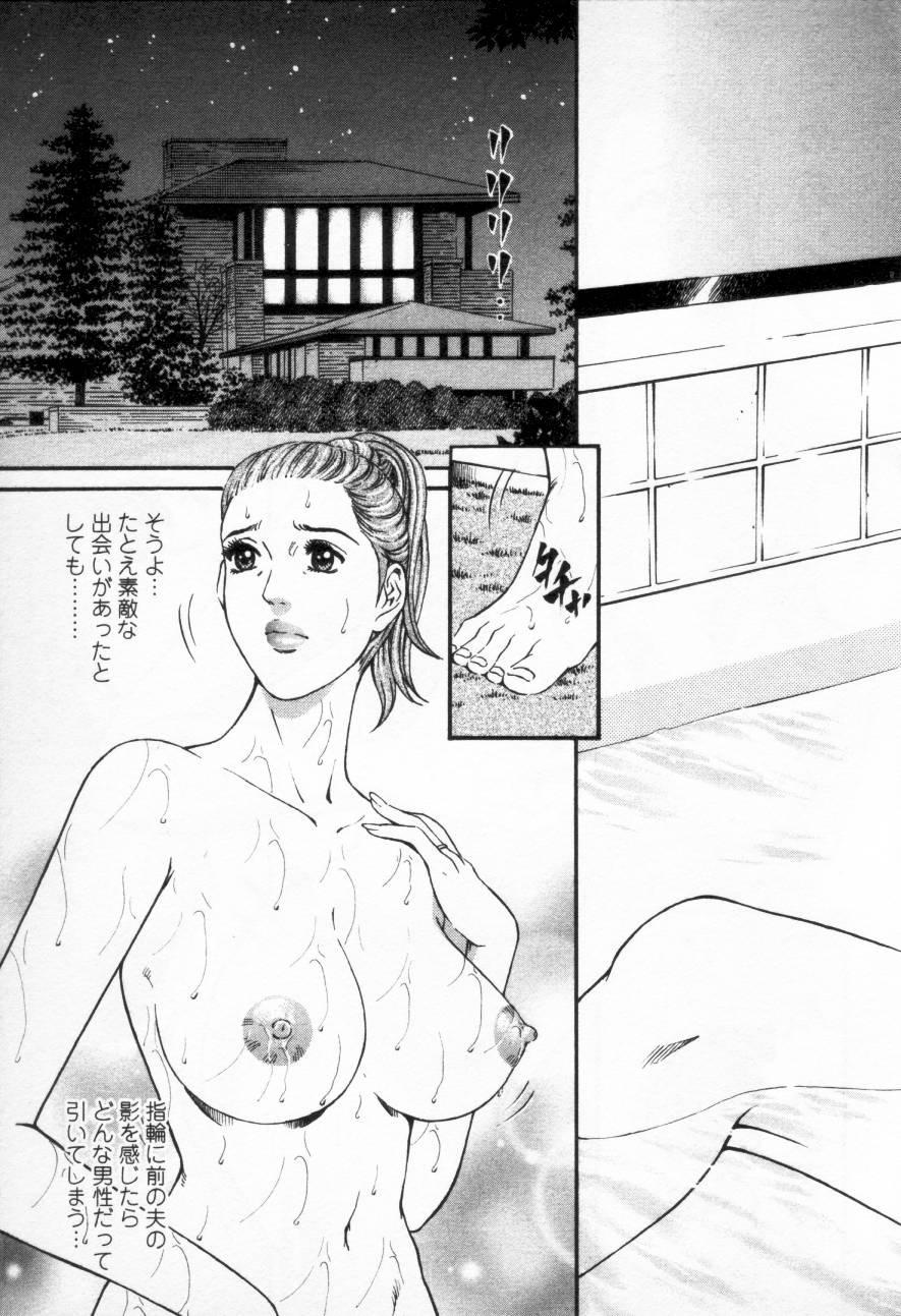 Yuna a Widow Vol.3 115