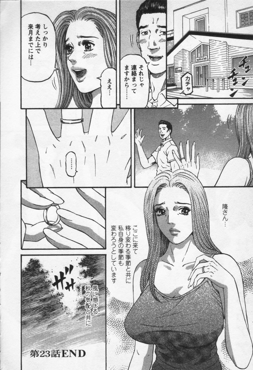 Yuna a Widow Vol.3 133