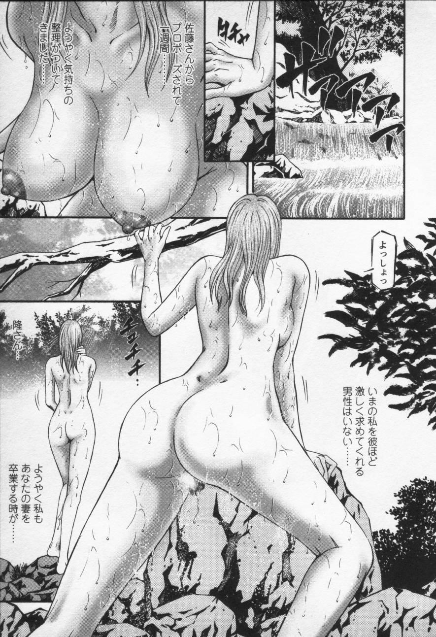 Yuna a Widow Vol.3 156