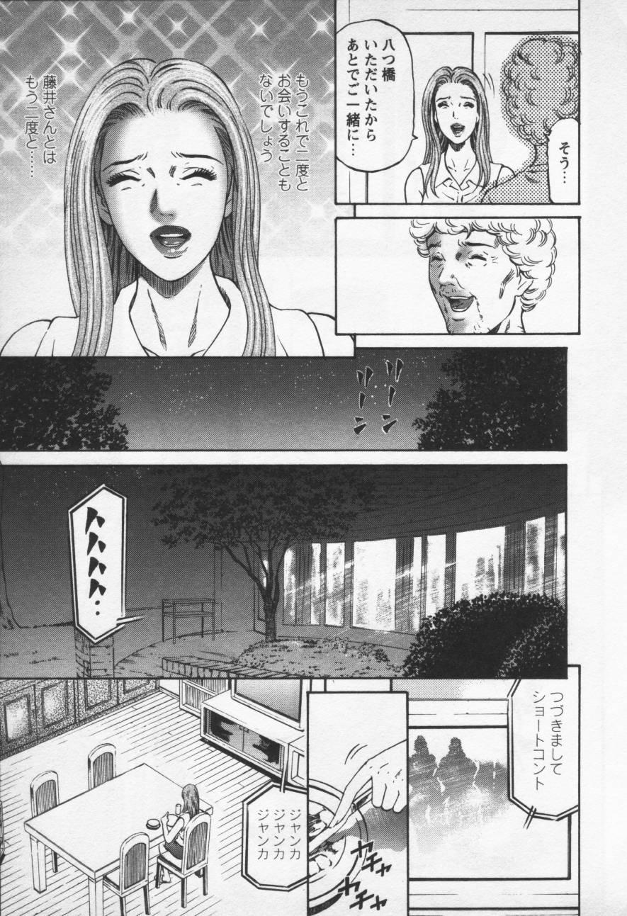 Yuna a Widow Vol.3 164