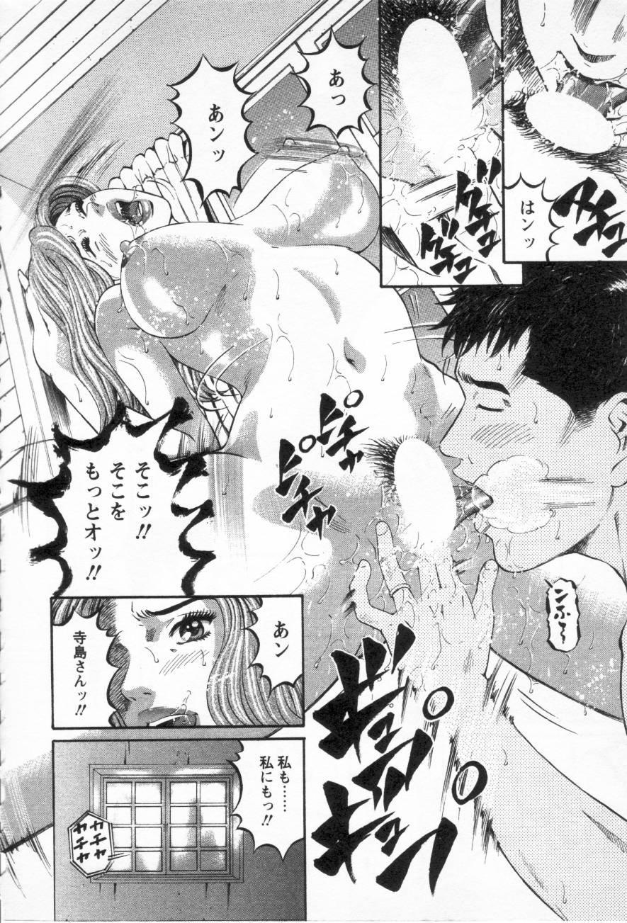 Yuna a Widow Vol.3 16