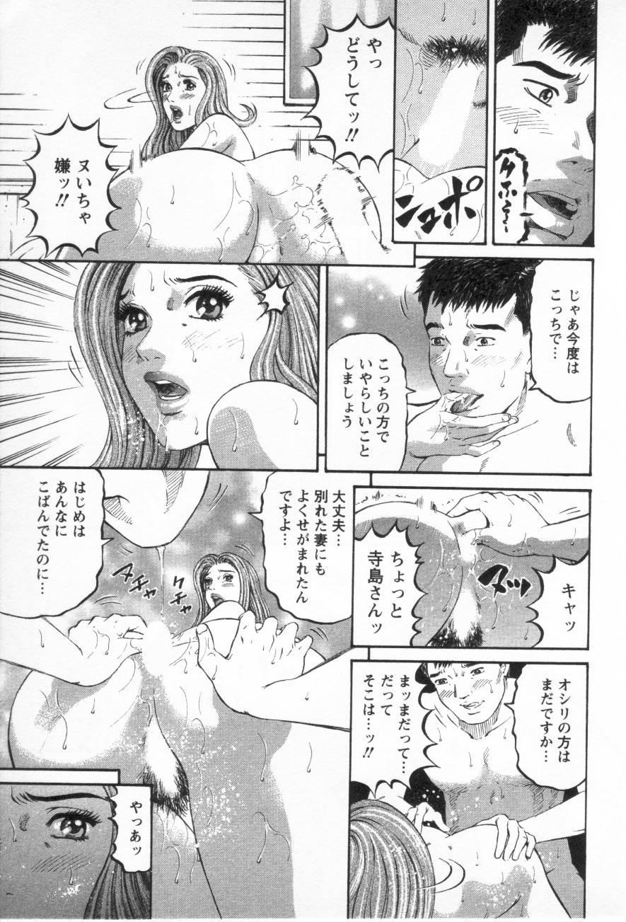 Yuna a Widow Vol.3 19