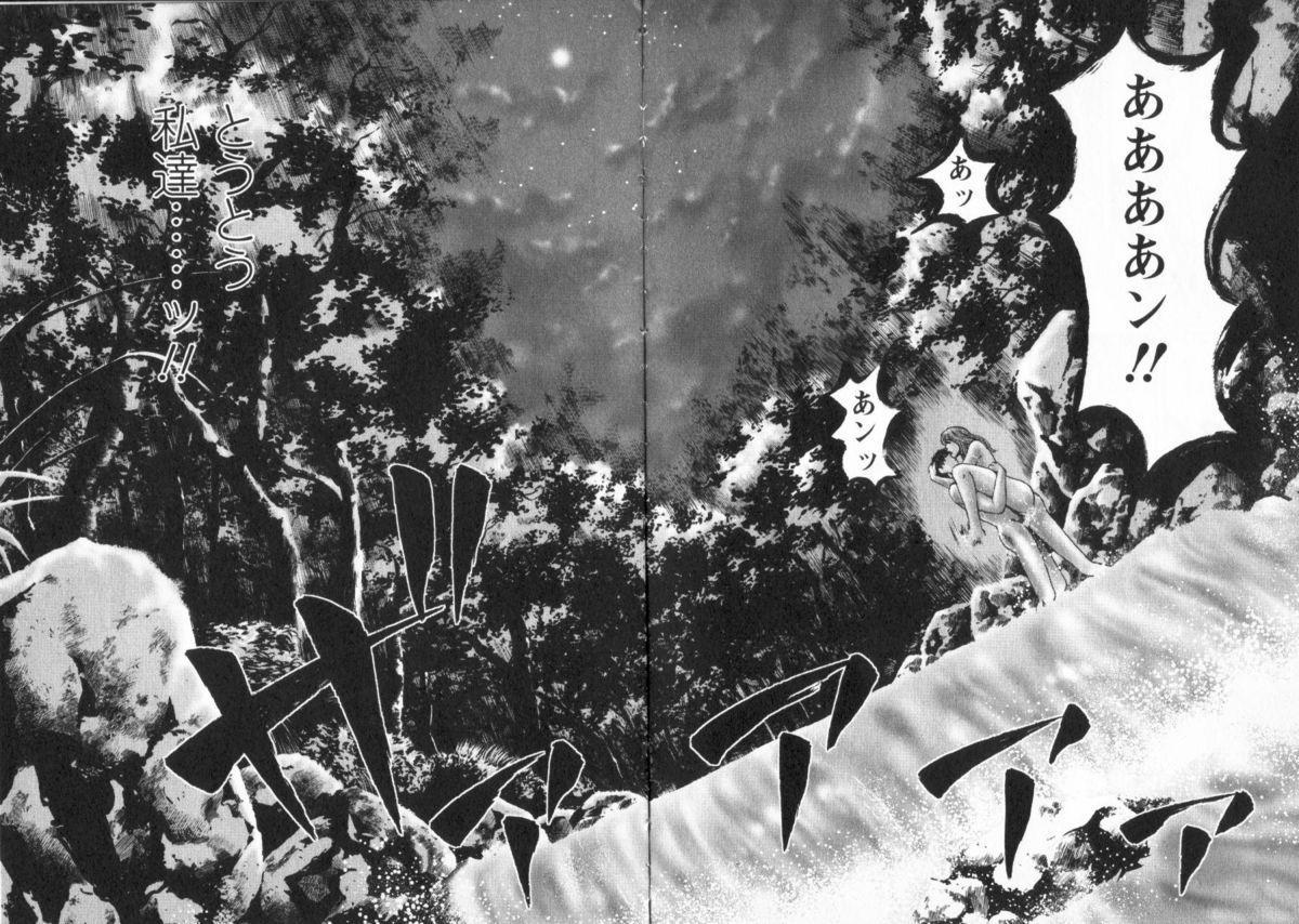 Yuna a Widow Vol.3 215