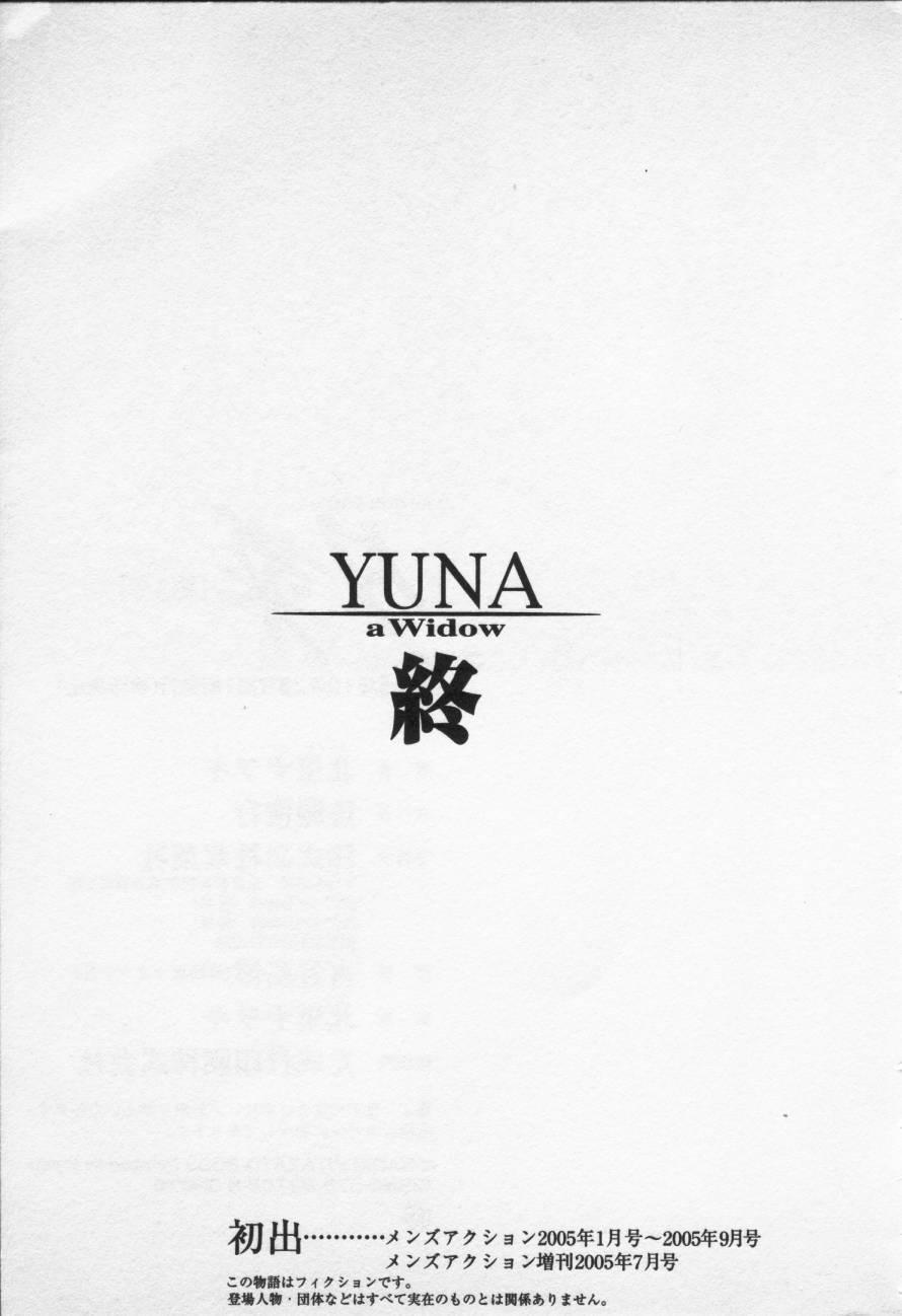 Yuna a Widow Vol.3 220