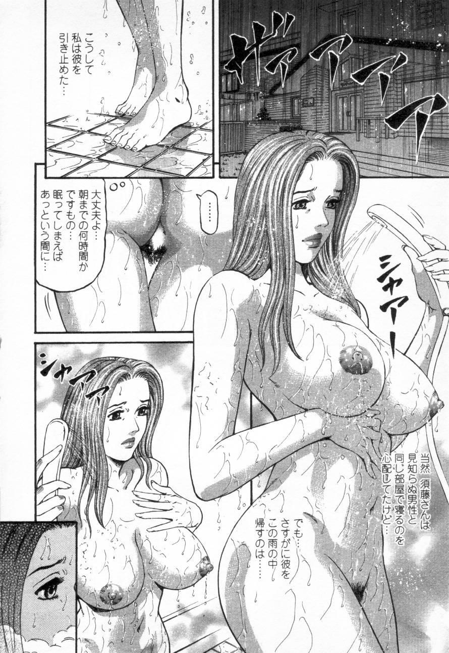 Yuna a Widow Vol.3 79