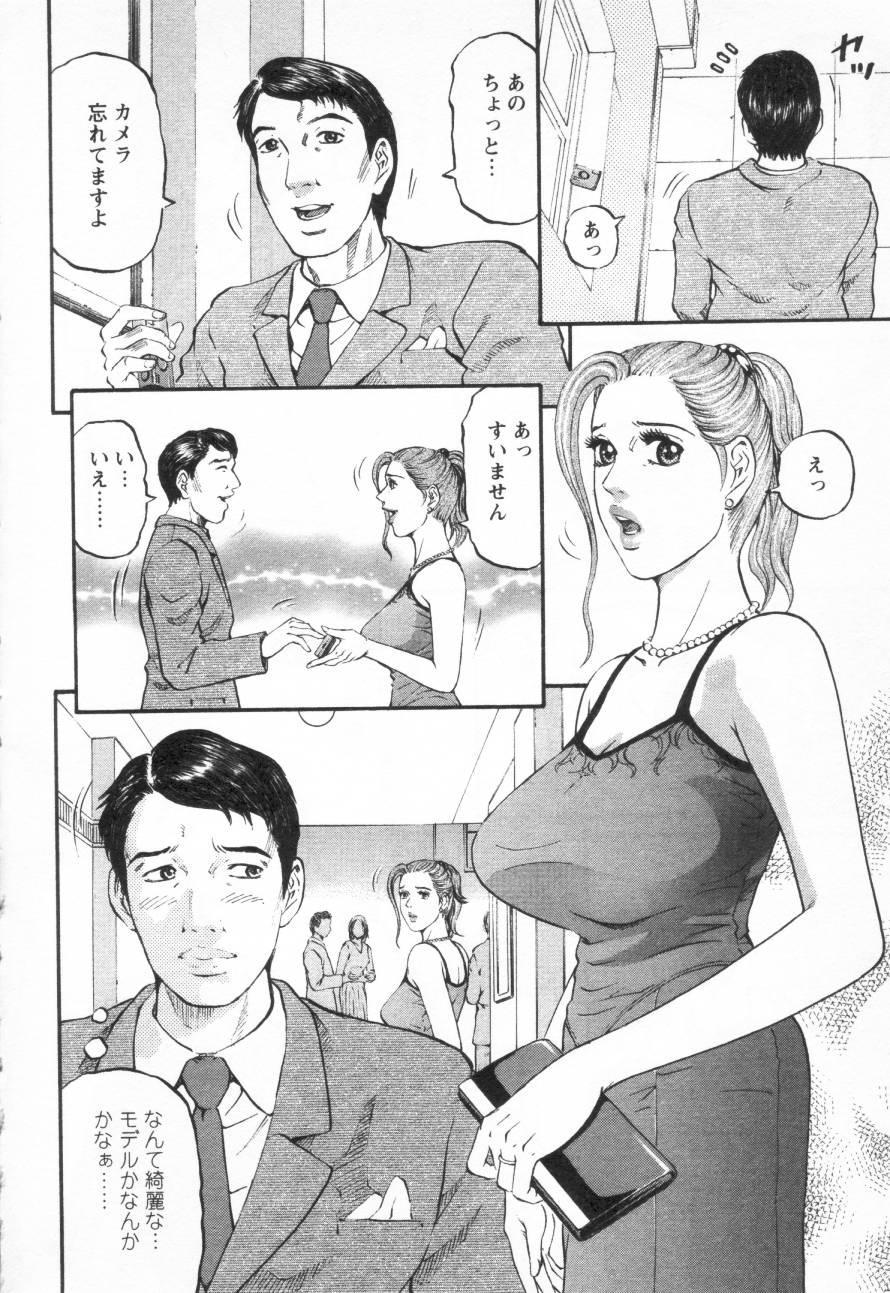 Yuna a Widow Vol.3 97
