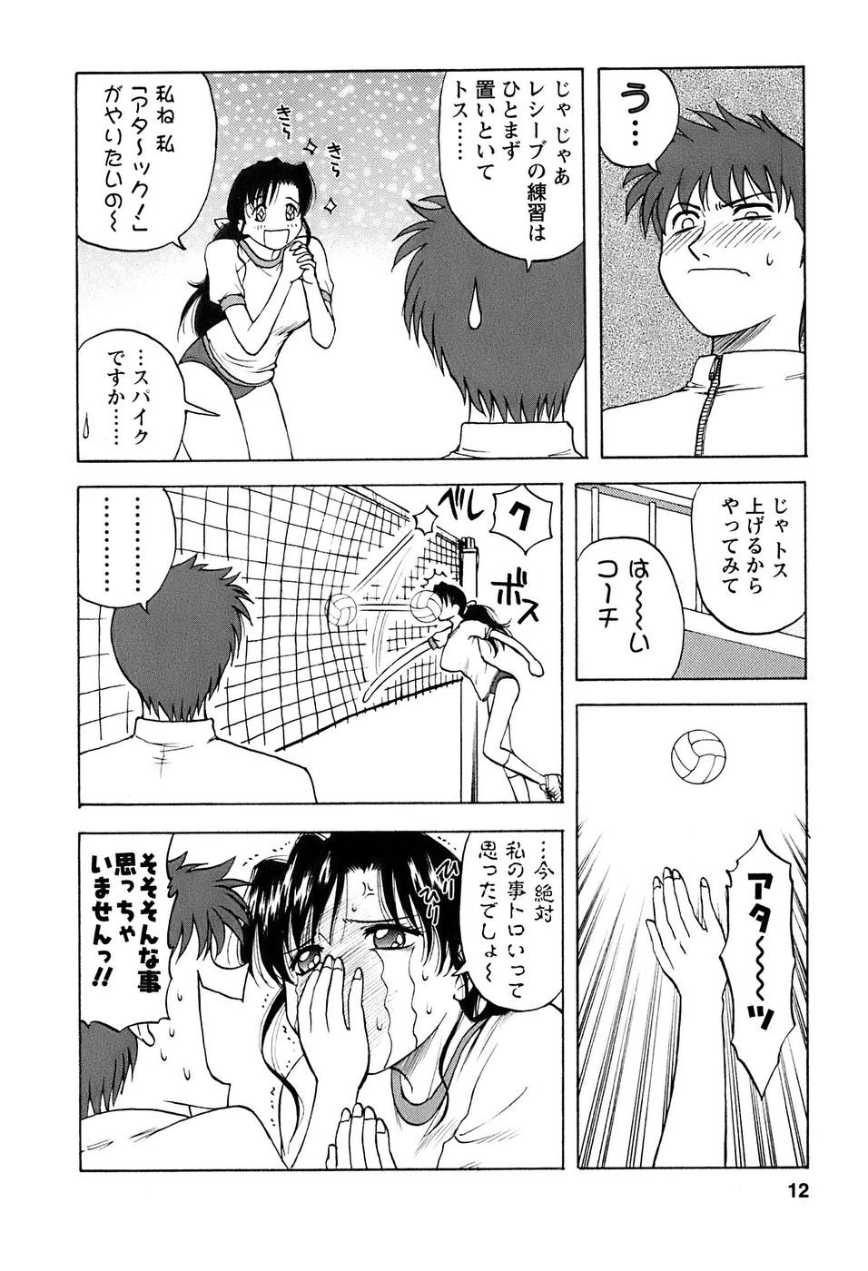 Okusan Volley - Madam Volleyball 12