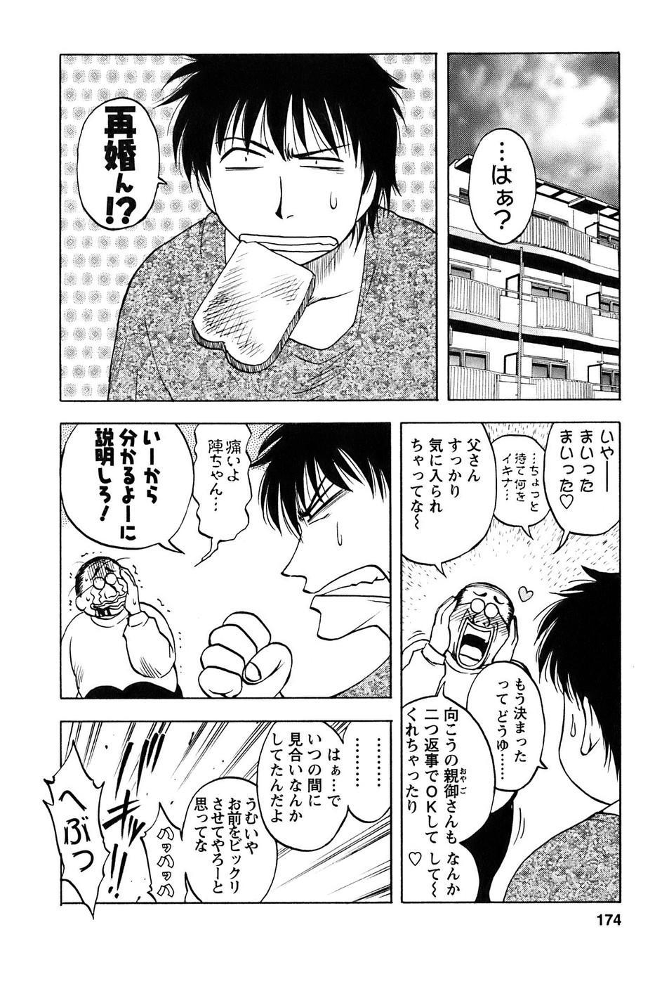 Okusan Volley - Madam Volleyball 174