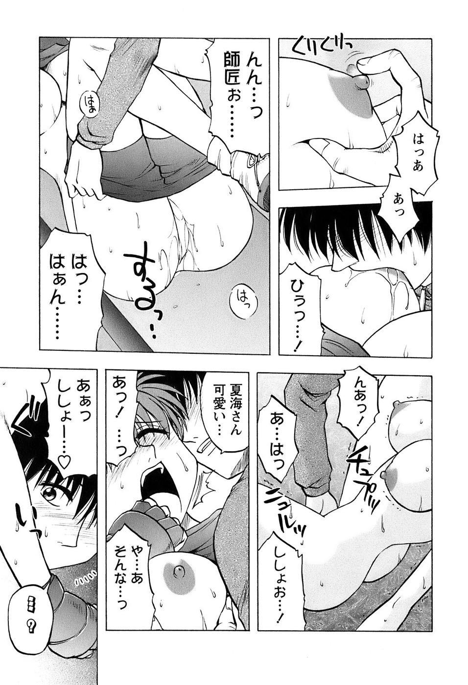 Okusan Volley - Madam Volleyball 51