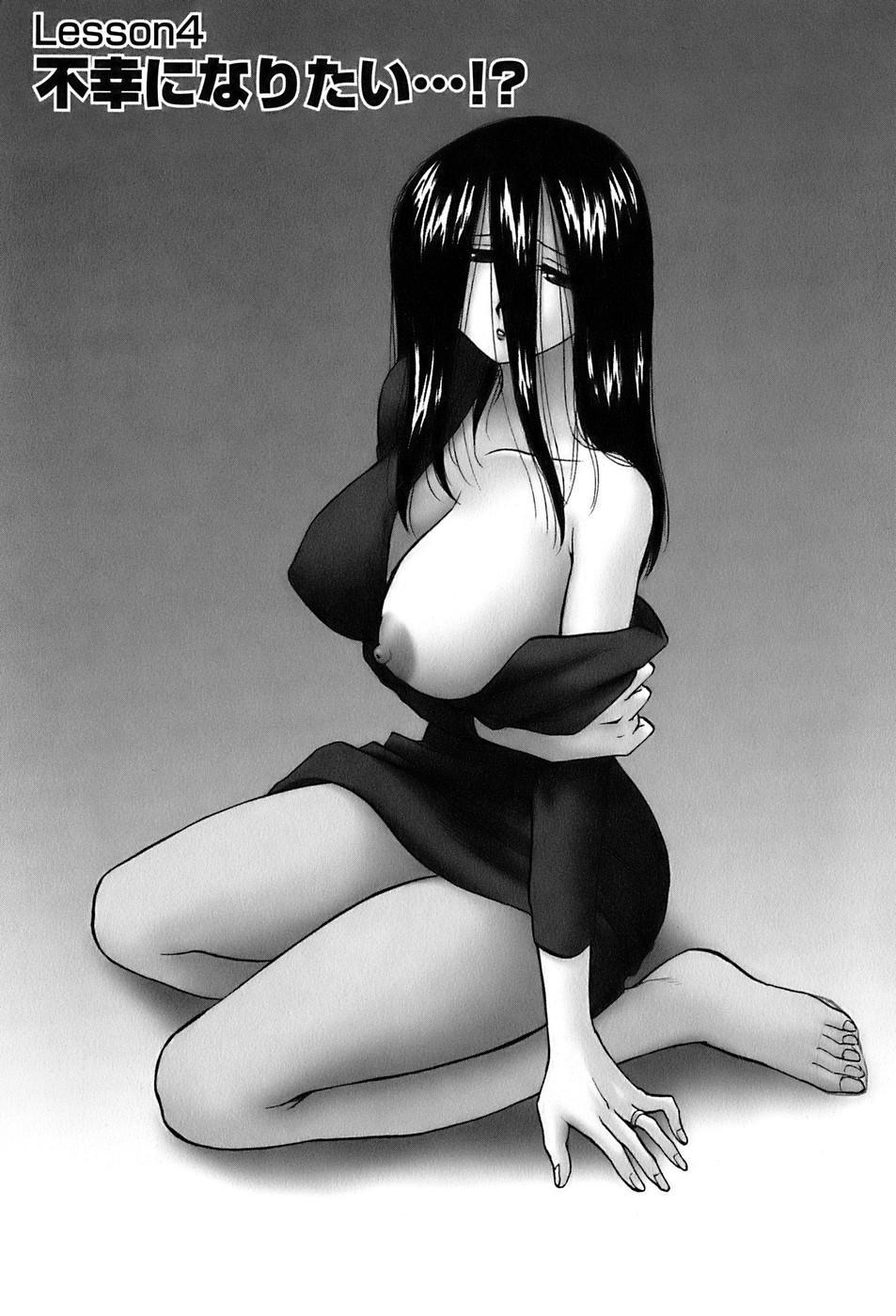 Okusan Volley - Madam Volleyball 62