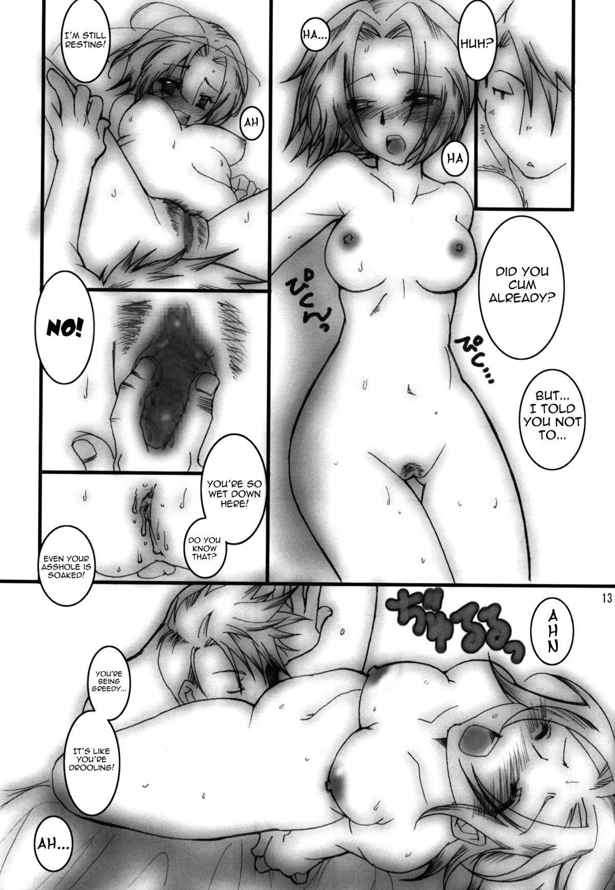 (C70) [Hamustar (Chibinyo)] Hamu-juu -San- (Naruto) [English] [Yoroshii] 11